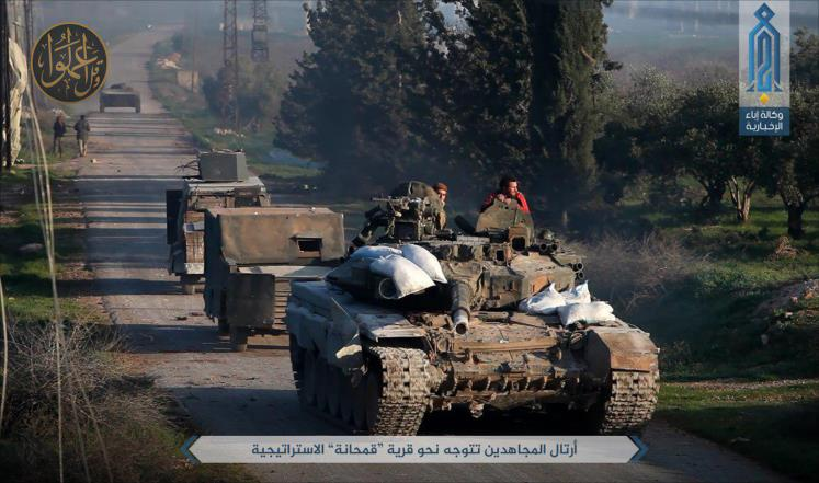 السيطرة على قمحانة يوفر للمعارضة فرصة السيطرة على طريق حلب حمص