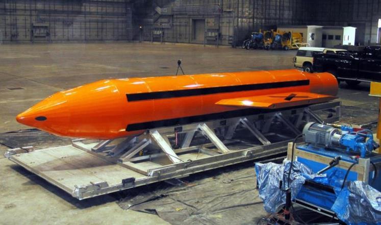 أم القنابل