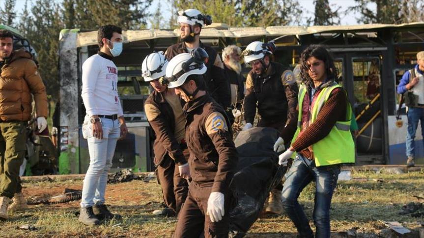 تفجير الراشدين حلب