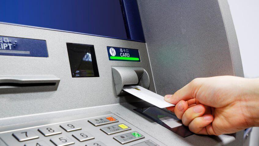 رواتب المتقاعدين متوافرة في الآت ال ATM