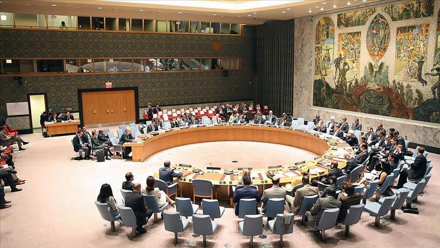 مجلس الأمن _أرشيفية