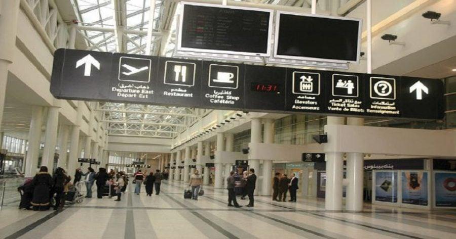 مطار رفيق الحريري الدولي - بيروت
