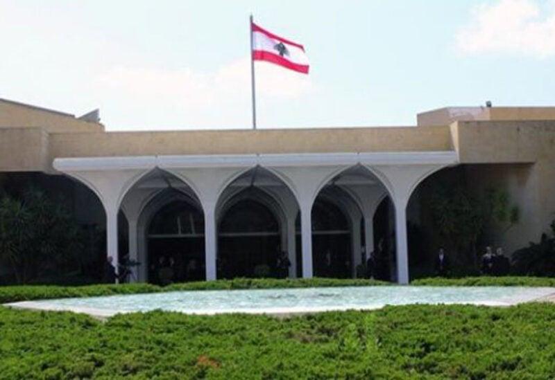 القصر الجمهوري في بعبدا - لبنان