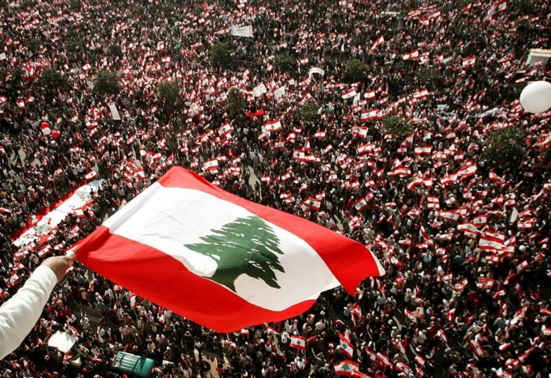 ثورة لبنان في 26 اكتوبر