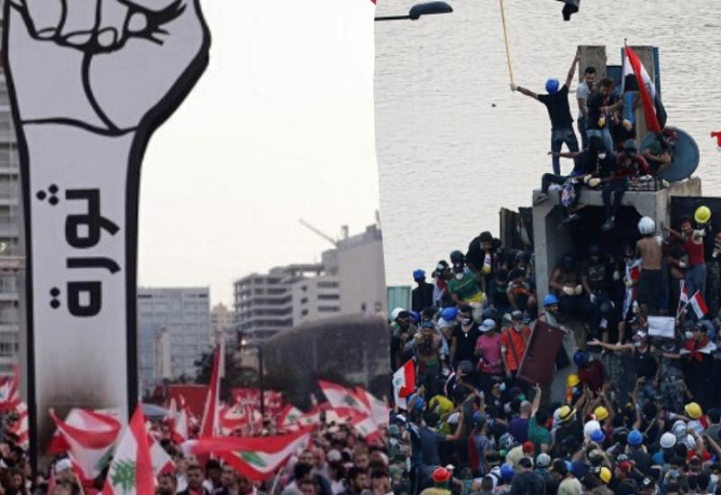 مظاهرات لبنان و العراق