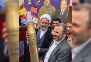 جبران باسيل خلال تكريمه من حزب الله