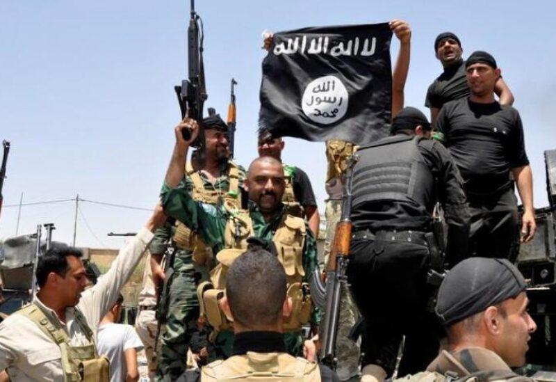 تنظيم داعش الإرهابي
