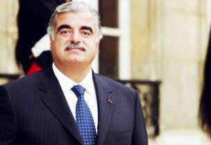 الرئيس الشهيد رفيق الحريري