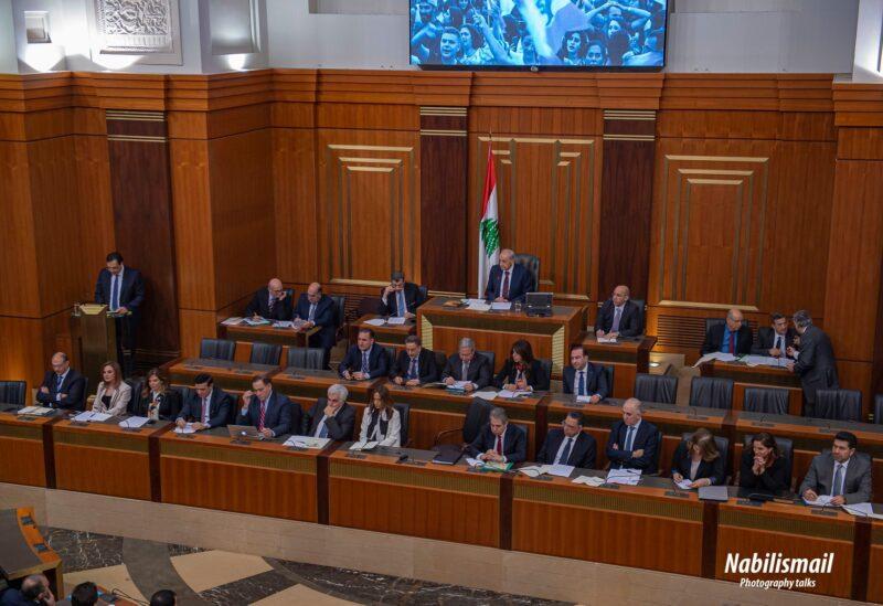 المجلس النيابي خلال جلسة اعطاء الثقة لحكومة حسان دياب تصوير Nabil Ismail