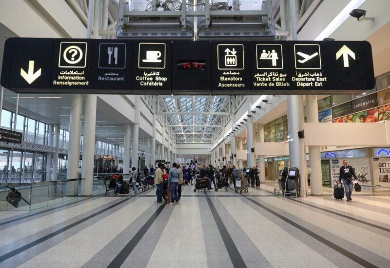 مطار بيروت- ارشيف