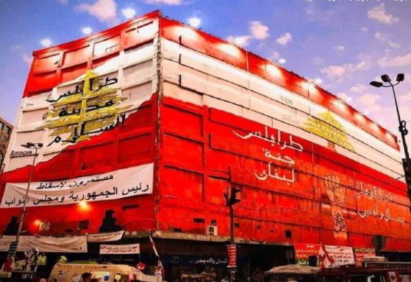 ساحة النور في طرابلس