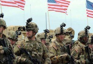 الجيش الأمريكي