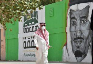 ارتفاع إصابات كورونا في السعودية