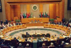 القمة العربية- ارشيفية