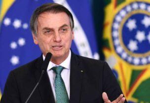 رئيس البرازيل