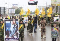 ميليشيا حزب الله العراق