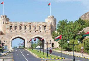 سلطنة عمان تعلن الإغلاق التام بين المحافظات