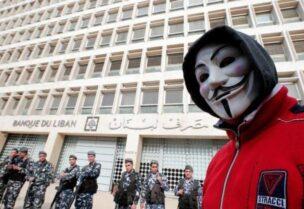 سياسة حماية الليرة اللبنانية استنزفت احتياطي المركزي من العملات الاجنبية