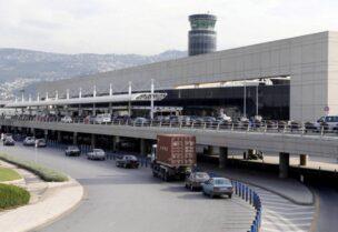 مطار بيروت