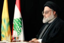 صورة مموهة لزعيم ميليشيا حزب الله حسن نصر الله