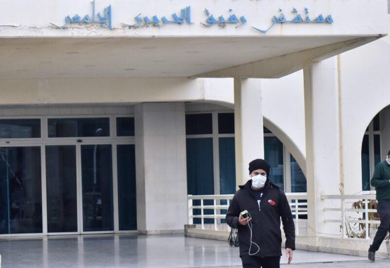 كورونا - مستشفى الحريري