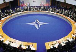 حلف شمال الأطسي-الناتو