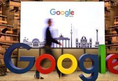 """شركة """"غوغل"""""""