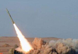 صاروخ باليستي - أرشيفية