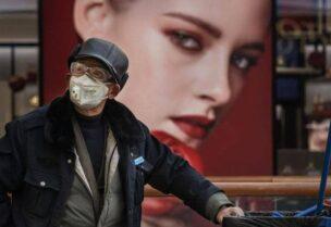 الصين بؤرة تفشي كورونا
