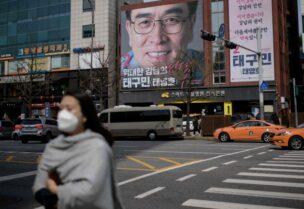 كوريا الجنوبية تعيد قيود كورونا