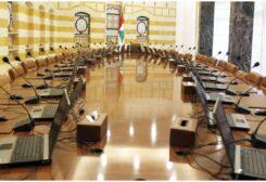 مجلس الوزراء في لبنان