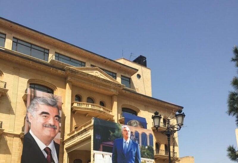 قصر قريطم وسط مدينة بيروت