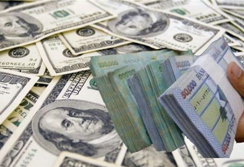 أزمة سعر صرف الدولار