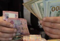 يسيطر الترقب على حركة التداول بسعر صرف الدولار