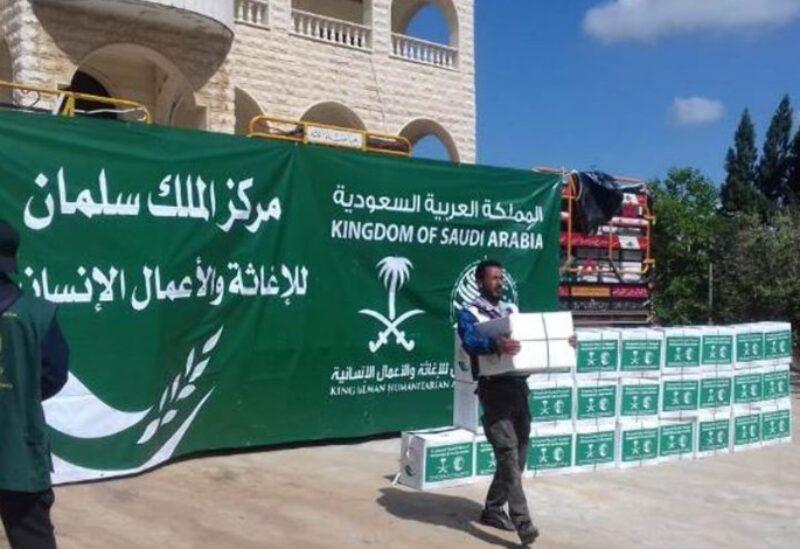 مركز الملك سلمان للإغاثة