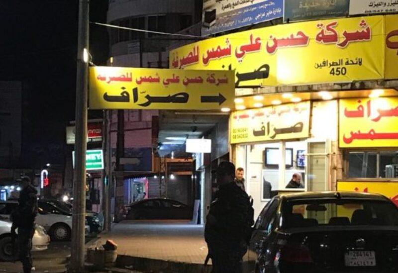 بنك حزب الله أفلس