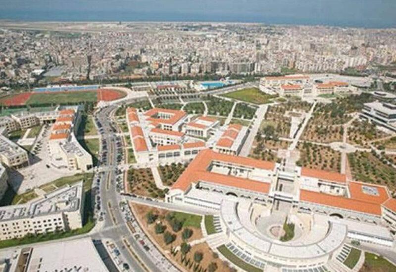 الجامعة اللبنانية - الادارة المركزية