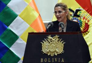 الرئيسة البوليفية بالوكالة جانين أنييز