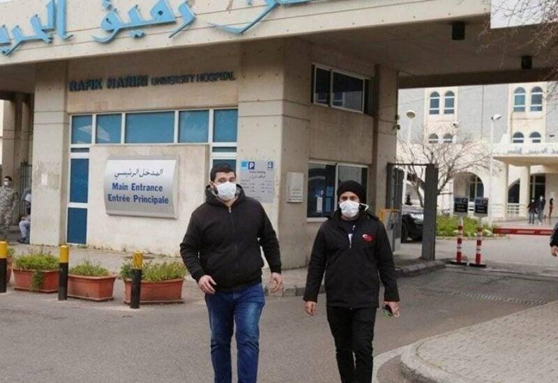 مستشفى الحريري