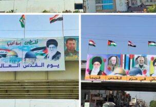 صور لشخصيات إيرانية في شوارع العراق
