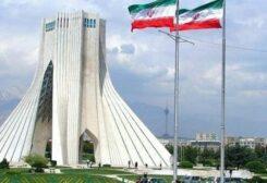 عاصمة إيران - طهران