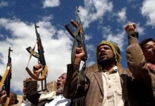 عناصر من ميليشيات الحوثي الإرهابية
