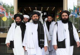 قيادة حركة طالبان