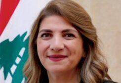وزيرة العدل في حكومة تصريف الأعمال ماري كلود نجم
