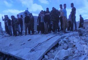 انفجار ضخمفي بلدة نبل شمال غرب حلب
