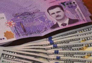 تحسن في سعر صرف الليرة السورية