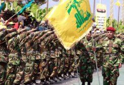 """""""حزب الله"""""""