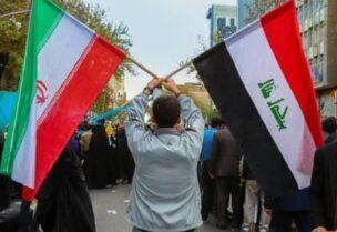 إيران تستنخدم بنوك العراق للالتفاف على العقوبات