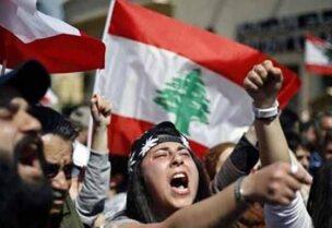 ثورة 17 تشرين