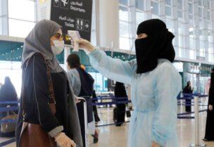 السعودية تسجل إصابات جديدة بكورونا